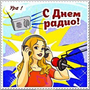 День радио картинки. Девушка ведущая, микрофон, поздравление, надпись.
