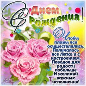 Красивые букеты роз открытки
